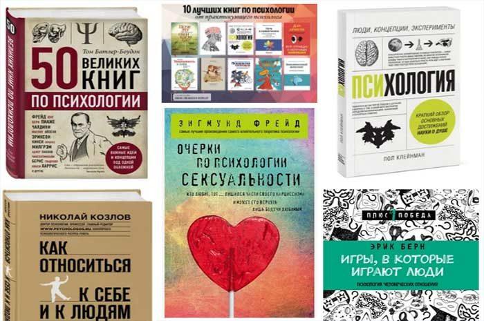 Мотивационные книги для саморазвития