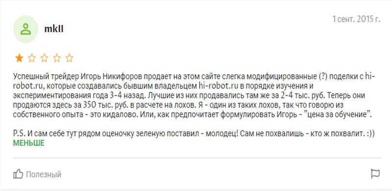 hi-trader.ru